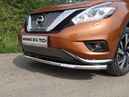 Nissan Murano 2016-Защита передняя нижняя (с ДХО) 60,3 мм